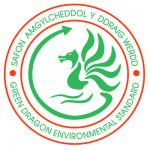 Green Dragon Environmental Standard Logo